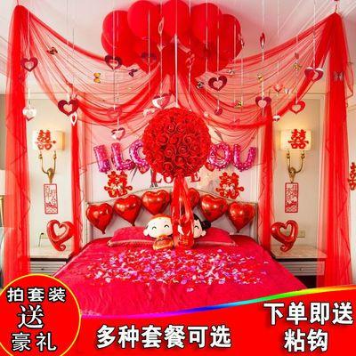 创意婚房浪漫婚礼结婚装饰拉花婚庆用品大全套装卧室房间新房布置
