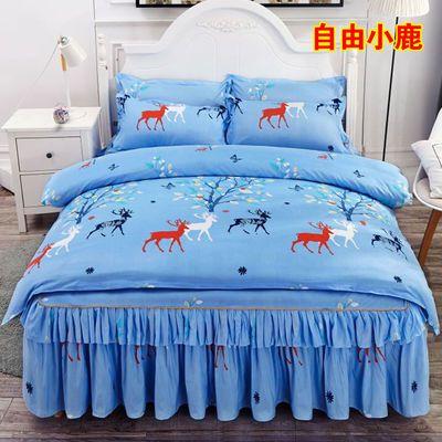 韩版床裙床罩被套亲肤磨毛三件套四件套公主风家纺床上用品
