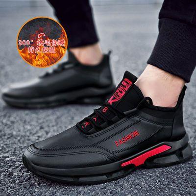 雪地靴新款2019棉鞋男二棉冬季保暖加绒潮流皮鞋防水运动休闲短靴