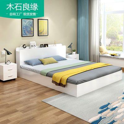 1.5米床