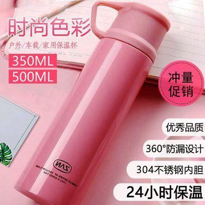 【zan保温杯】304不锈钢保温杯女韩版车载便携水杯手提式杯子
