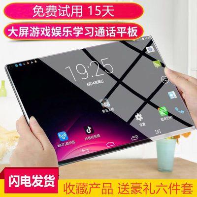 10.1英寸平板电脑打游戏大屏幕打电话WiFi上网运行1G 容量16G 32G
