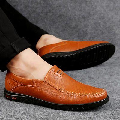 巧乐虎 【真牛皮】流行男鞋男士休闲皮鞋男软底软皮青年豆豆鞋子