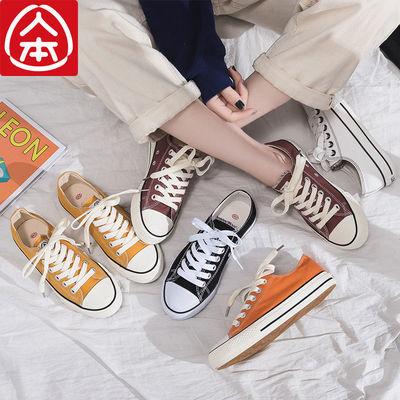 人本帆布鞋女学生韩版秋季新款1970s百搭ins低帮板鞋子小白鞋休闲主图