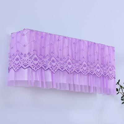 巧致生活空调罩挂机卧室防尘罩格力大15匹挂式空调套粉色蕾丝
