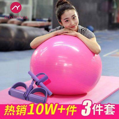 儿童感统训练器材半圆球按摩垫平衡训练球触觉球榴莲球健身瑜伽球【3月17日发完】