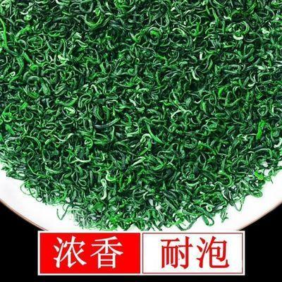 明前绿茶新茶叶高山云雾绿茶叶罐装绿茶炒青浓香型新绿茶茶叶绿茶