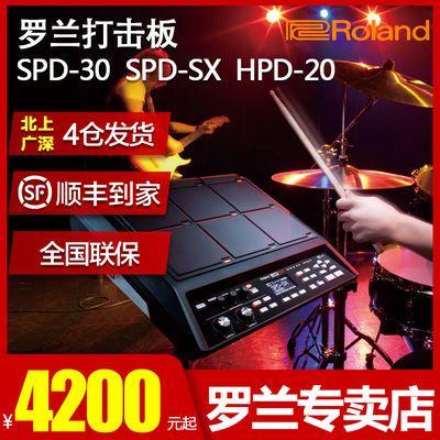 罗兰SPD-SXSE HPD20电子打击板手鼓采样器便携电鼓spd30乐句循环