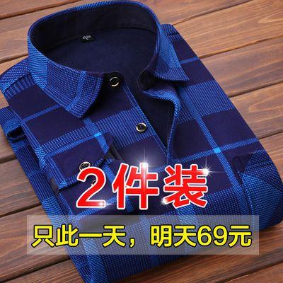 明天涨价 爸爸装长袖男士保暖衬衫加绒寸衫中老年人衬衣爷爷男装