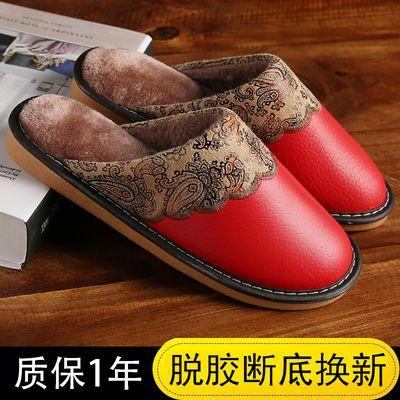 居家皮拖鞋男女情侣室内防水防滑厚底秋冬季加绒保暖木地板棉拖鞋