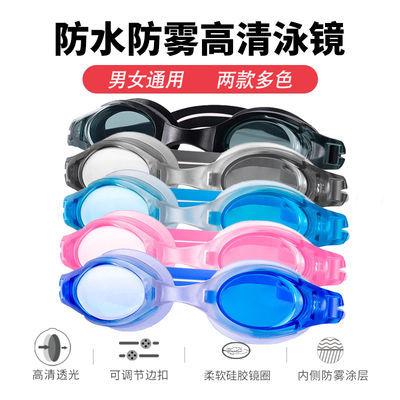 泳镜儿童成人游泳眼镜男女高清防水防雾学生平光非近视泳帽镜鼻夹