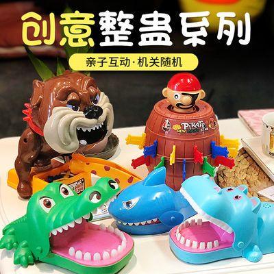【抖音同款】整蛊咬手指鳄鱼鲨鱼青蛙吃豆小心恶犬海盗桶整人玩具【2月29日发完】