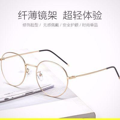 近视眼镜女文艺学生韩版网红款眼镜潮圆形镜框防蓝光辐射平光镜男