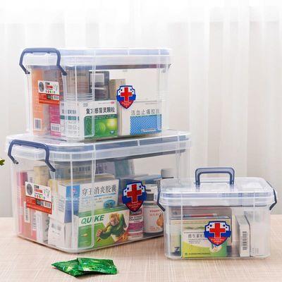 家庭小药箱塑料医药用多层急救药品收纳箱家用儿童药箱医疗大�a【2月29日发完】