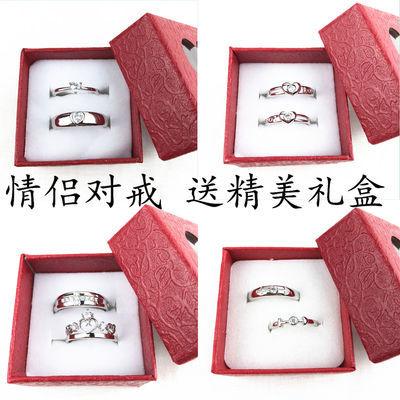 纯银戒指女情侣戒指男一对开口999银对戒刻字日韩版学生简约
