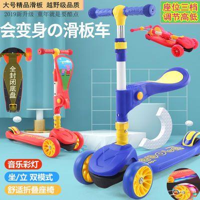 儿童滑板车可折叠带音乐灯光滑板车2-14可坐可调高低宝宝滑板