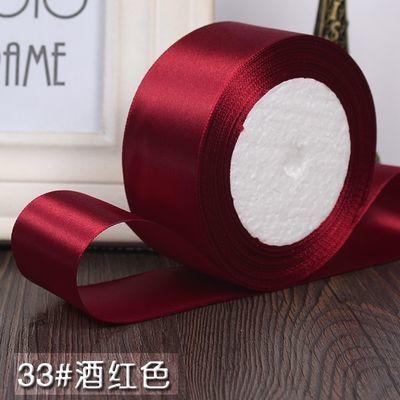 喜糖盒系带小清新包装盒绸带丝带绳彩带酒红礼品带丝带4cm宽玫瑰
