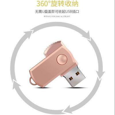 u盘16G32G64G128G手机电脑两用金属汽车音乐U盘车载mp34优盘
