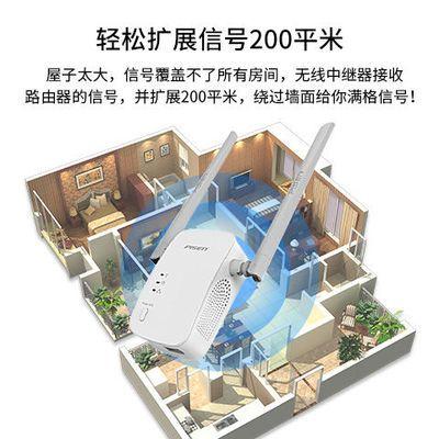 无线wifi增强器wifi信号放大器路由扩展器网络桥接接收加强扩大器