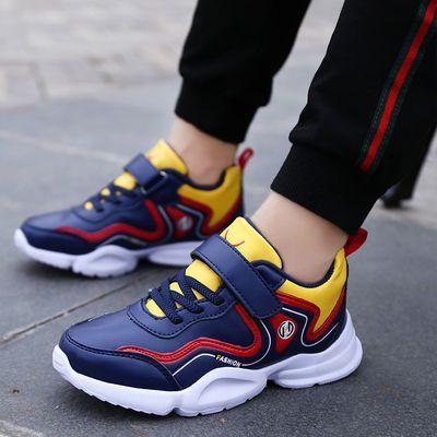 儿童鞋子秋冬新款男童防水皮面运动鞋中大童加绒保暖户外跑步鞋!