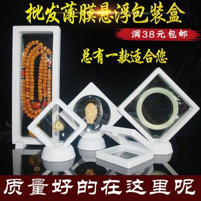 狄古珠宝玉器柜台陈列饰品项链戒指首饰展示架实竹小凳子三装
