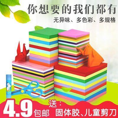 幼儿园儿童手工制作材料早教益智立体动手动脑折纸剪纸粘贴图书籍【3月17日发完】