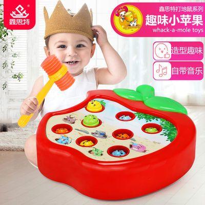 鑫思特音乐大号打地鼠儿童敲击玩具益智早教宝宝亲子游戏机0-3岁