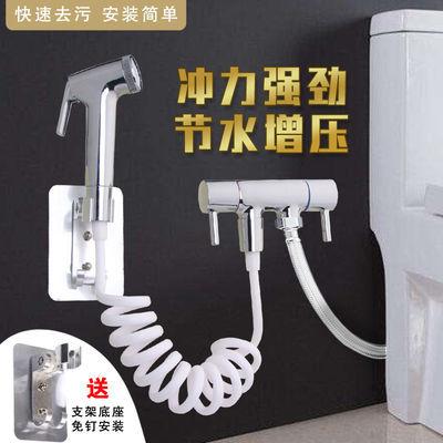 马桶喷枪水龙头妇洗器喷头卫生间水枪厕所冲洗器伴侣家用高压增压