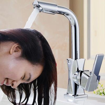 冷热水龙头全铜洗手盆龙头卫生间单把厨房双向可旋转洗脸盆水槽池