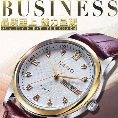 全自动机芯防水夜光男士手表学生韩版时尚简约日历皮表带非机械表