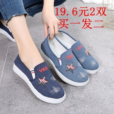 【买一送一】春季老北京布鞋一脚蹬防滑百搭帆布鞋女学生鞋女单鞋