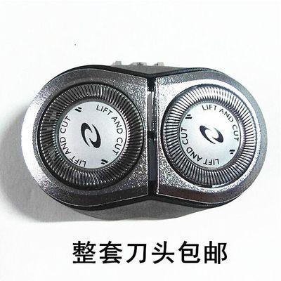 飞利浦电动剃须刀卡门支架HQ6070 HQ6073 HQ6071刀头刀网刀片配件