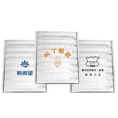 保温袋铝箔一次性食品冷藏保鲜袋外卖保冰袋加厚隔热包100个包邮