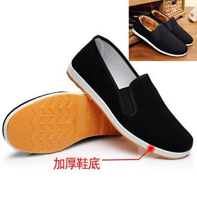 aj板鞋厨房工作鞋老北京鞋冬天工作鞋布鞋二棉布鞋n鞋男款板鞋二【2月29日发完】