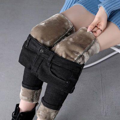 [常规/加绒]牛仔裤女韩版学生弹力修身显瘦小脚裤外穿长裤子女冬