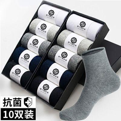 5-10双装袜子男秋冬款商务袜子男中筒袜男士袜子透气短筒袜船袜