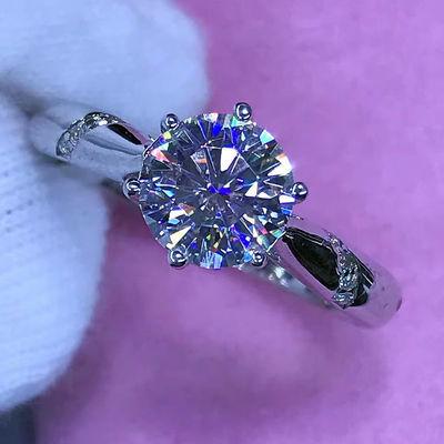 莫桑石PT950铂金钻石戒指六爪12克拉结婚戒指女求婚钻戒送女友