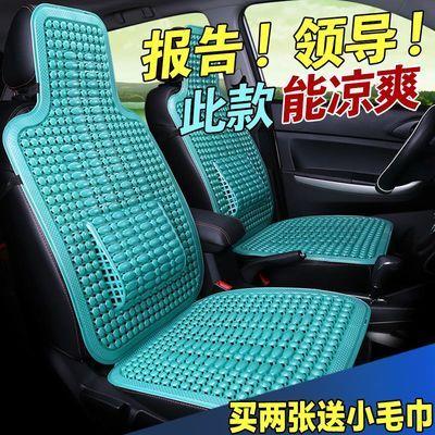 通用汽车塑料坐垫通风透气面包车大小货车座垫凉席单片夏季凉垫子