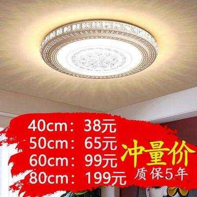 家用led吸顶灯圆形卧室房间阳台灯客厅灯现代简约餐厅书房大气灯