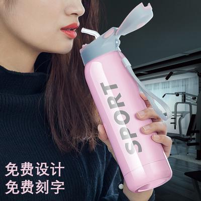 儿童保温杯带吸管两用304不锈钢韩版可爱防摔学生保温杯女男水杯