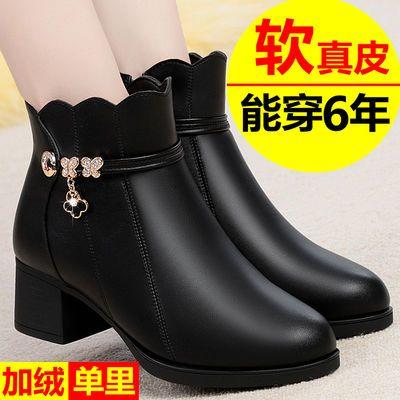 妈妈棉鞋女防滑中跟真皮冬季加绒粗跟靴子女短靴中老年女士皮鞋女