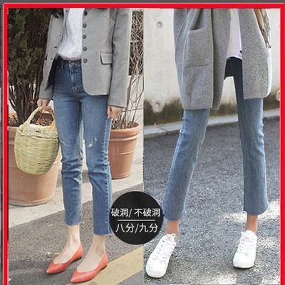 夏季薄款牛仔裤女直筒韩版宽松高腰显瘦九分黑色破洞小个子八分裤