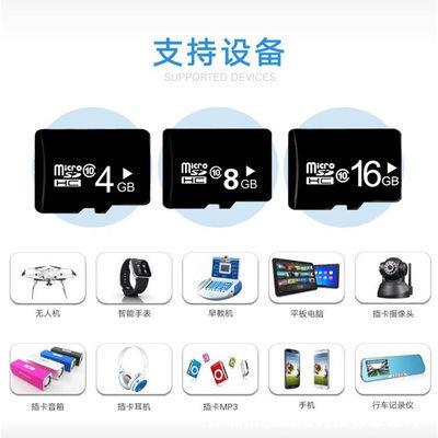 32g内存卡16g手机通用sd卡8g音响MP3tf卡4g卡2g老人机mp3储存卡1g【2月29日发完】