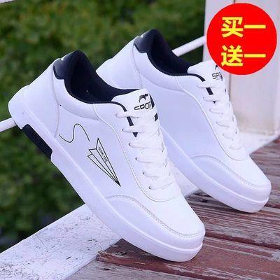 秋季透气板鞋男韩版潮流小白鞋男士运动休闲潮鞋男生鞋子白色男鞋