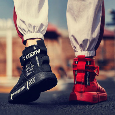 aj男鞋夏季透气鸳鸯鞋男秋季鞋子男韩版潮流空军一号板鞋高帮潮鞋【2月29日发完】