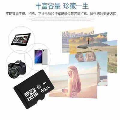201932G高速内存卡16G8G手机vivo华为OPPO存储卡sd卡4G行车记录仪【2月29日发完】