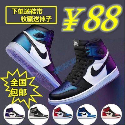 2019秋冬新款aj男鞋AJ篮球鞋运动鞋男变色龙鞋子男鞋子女运动鞋女