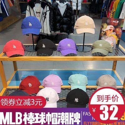 la棒球帽