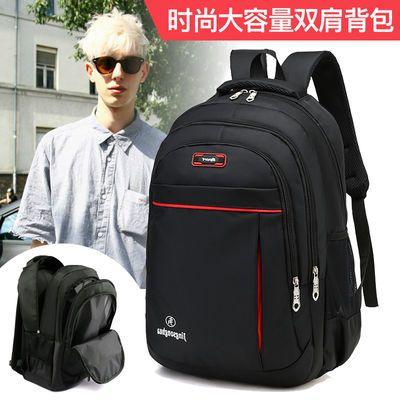 2020新款双肩包男士背包大容量休闲商务旅行电脑包学生书包15.6寸