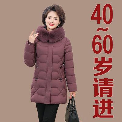 时尚妈妈冬装羽绒棉服中长款老人洋气外套中老年女装秋冬棉衣棉袄